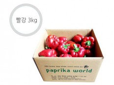 빨강 파프리카 - 3kg ( 12~17개 내외 ) 특품